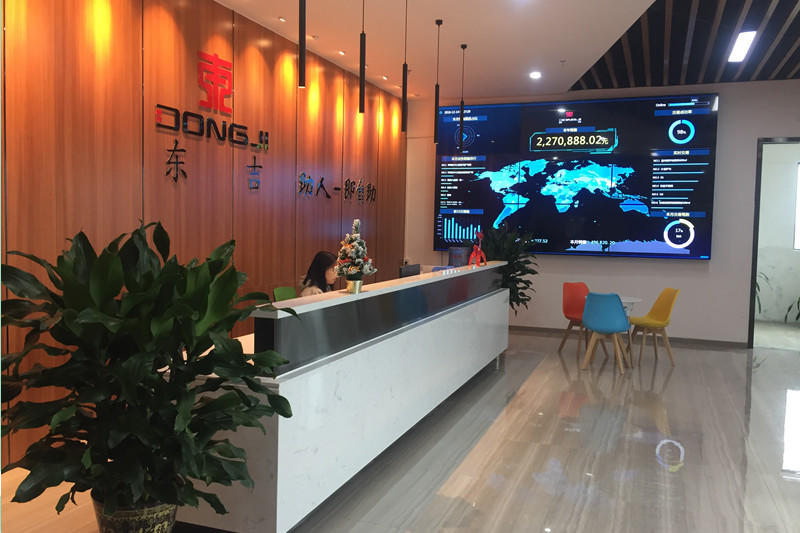 Dongji Plant and Office
