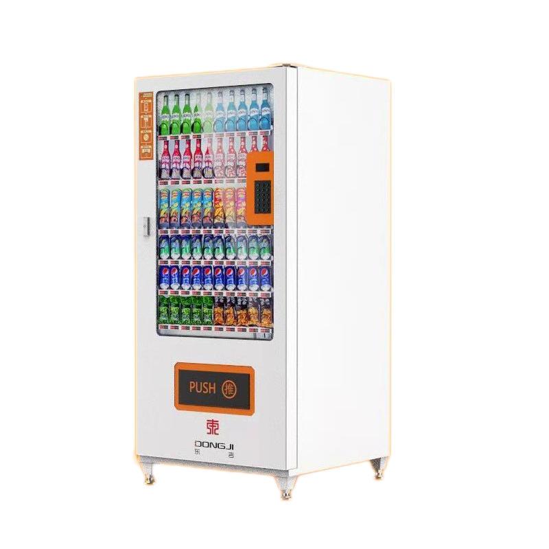 9 channel single cabinet button vending machine