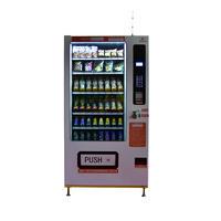 Jiangmen Dongji Beverage and Food Refrigeration Comprehensive Vending Machine
