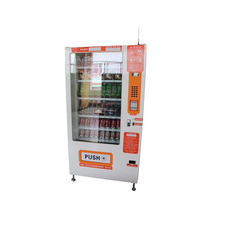 Jiangmen Dongji Beverage and Food Refrigeration Comprehensive Vending Machine