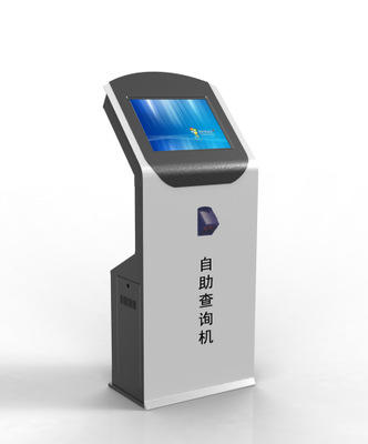 customized metal enclosure case for ticket machine