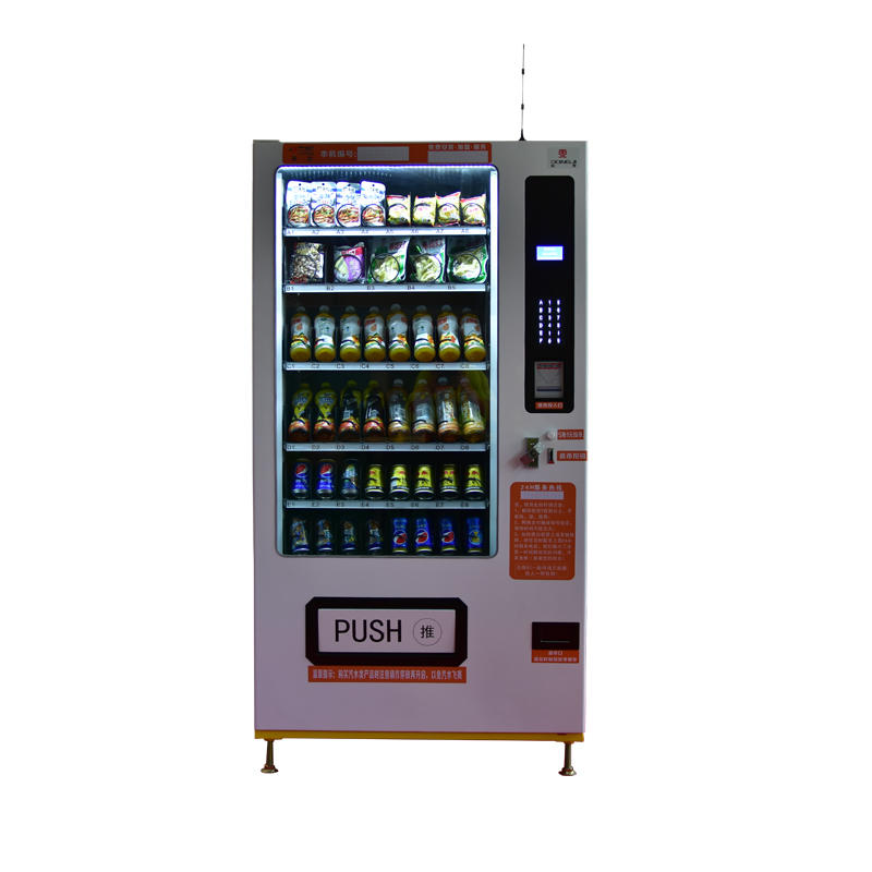 21.5 inch screen refrigeration vending machine
