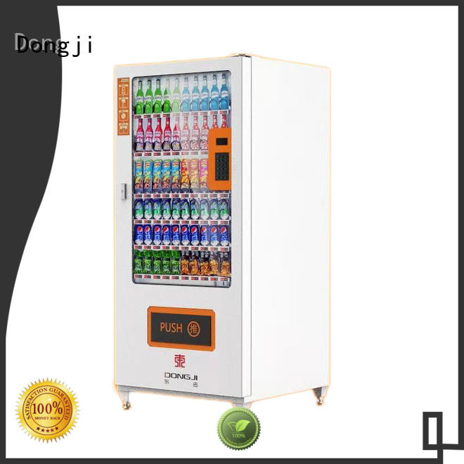 Dongji Brand unmanned vending machine intelligent factory