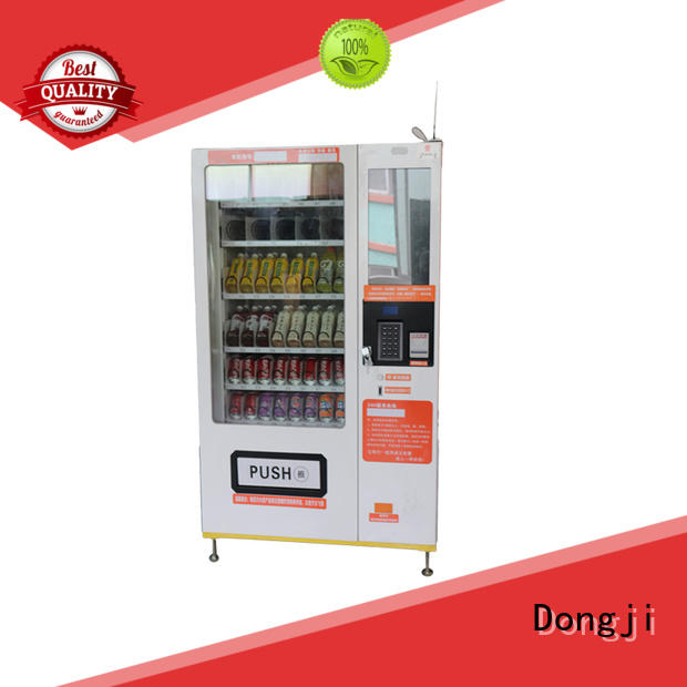 snack machine dongji