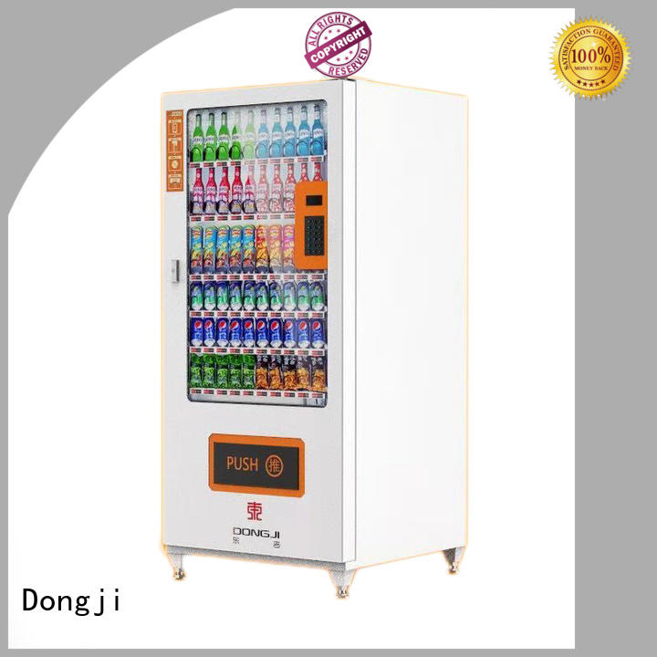 Dongji drink vending machine